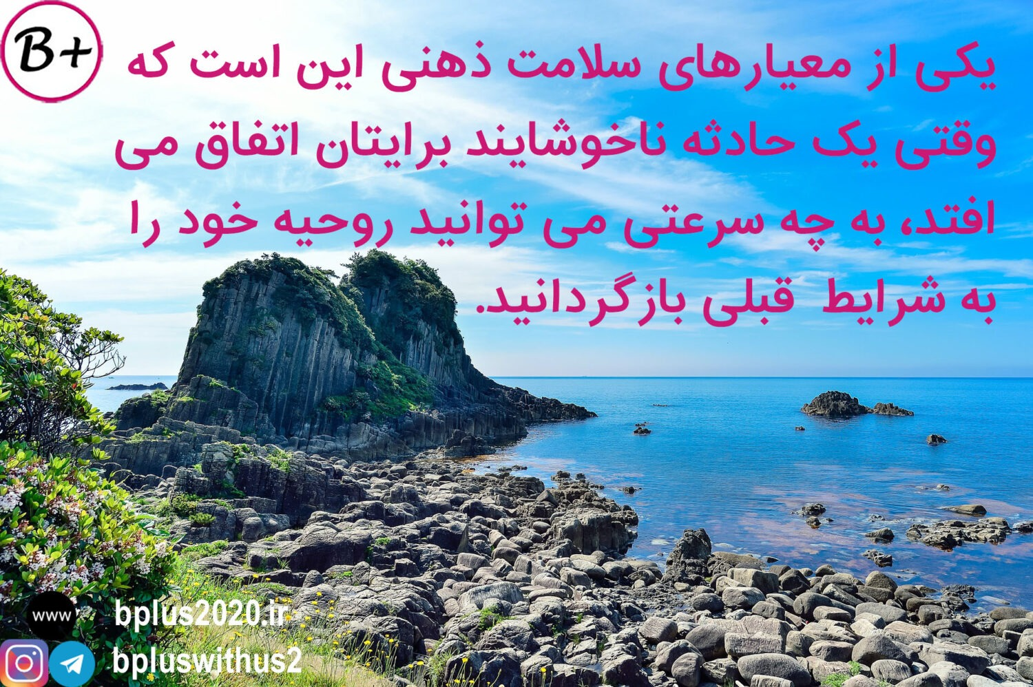 Image result for ‫احساس خوب‬‎
