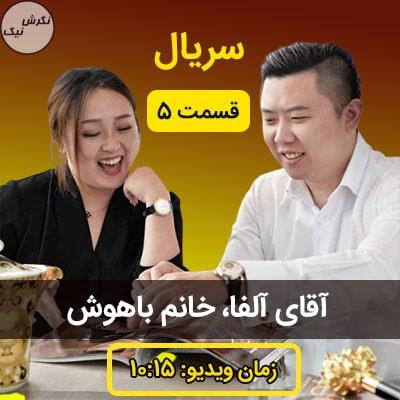 چگونه همسر آینده خود را بشناسیم