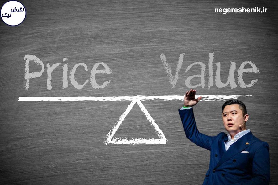 راهکارهایی برای فروش بیشتر